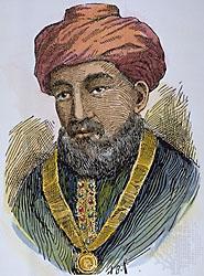 Moses Maimonides, engraved portrait and autograph, c. 1190.