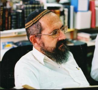 R. Ezra Bick