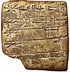 Cuneiform tablet, c. 2400 BCE.