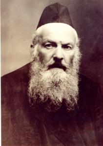 R. Elchonon Wasserman