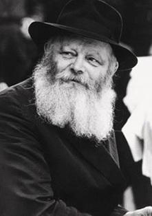R. Menachem Mendel Schneerson