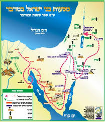 Map of Israel's journeys in the desert